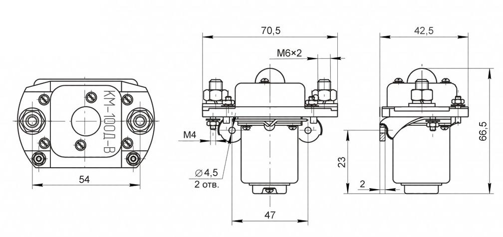 Габаритные и установочные размеры контакторов КМ-100-В, КМ-100Д-В
